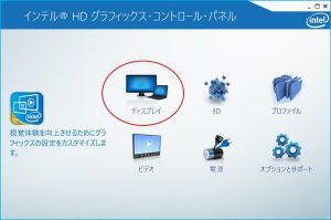 intelhd1